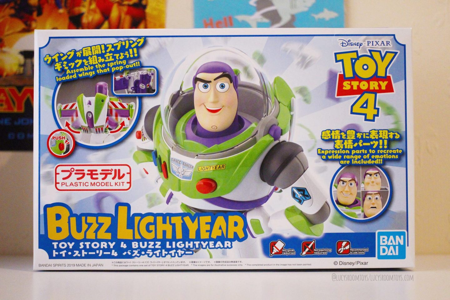 Bandai Buzz Lightyear Model Kit